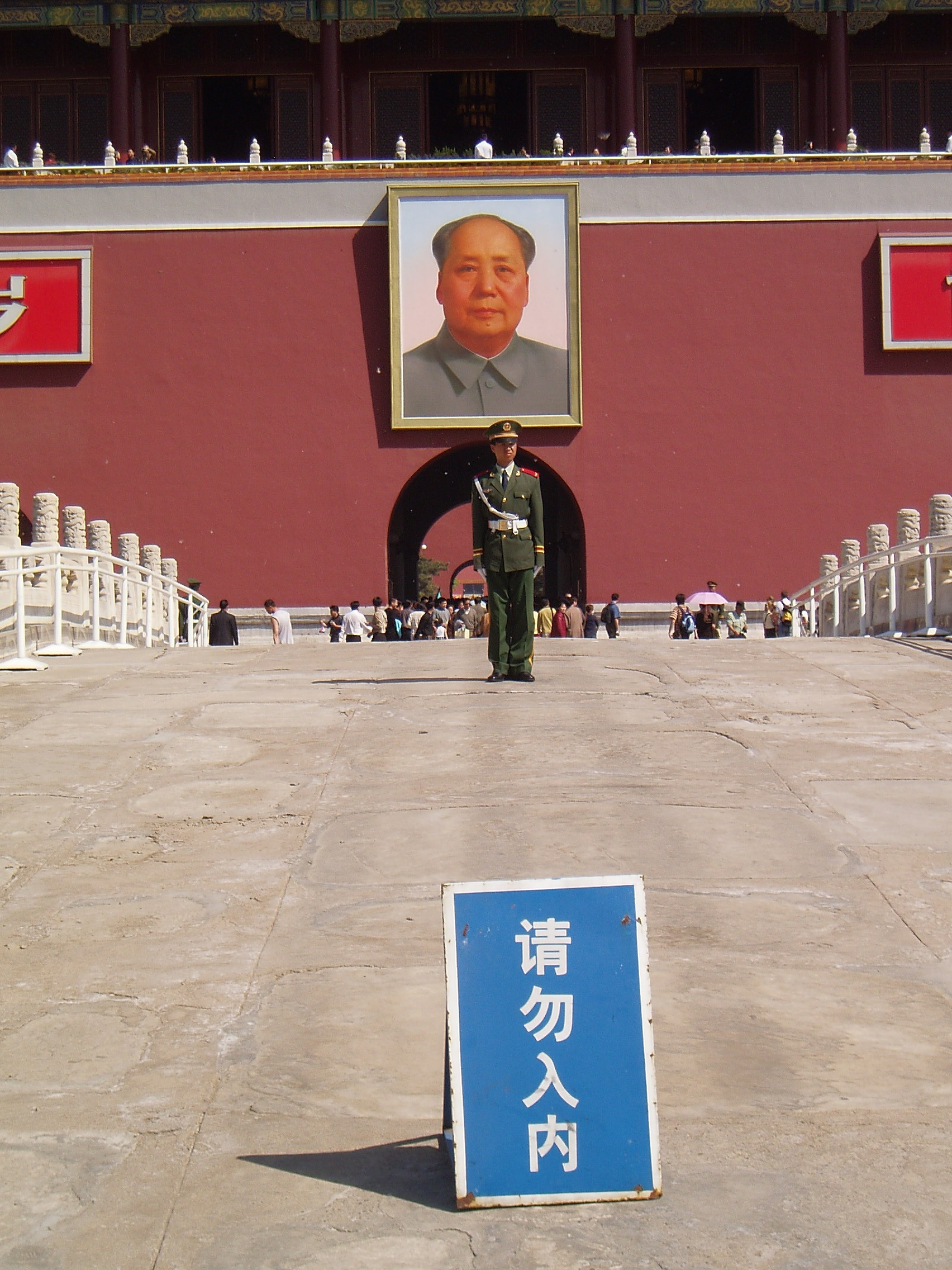 hallstadt kopie in china